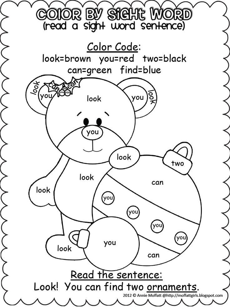 Sight word coloring worksheets sight word leprechaun for Sight word coloring pages