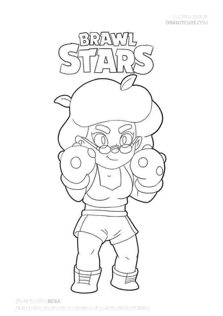 brawl stars nita coloring pages brawl stars coloring page ...