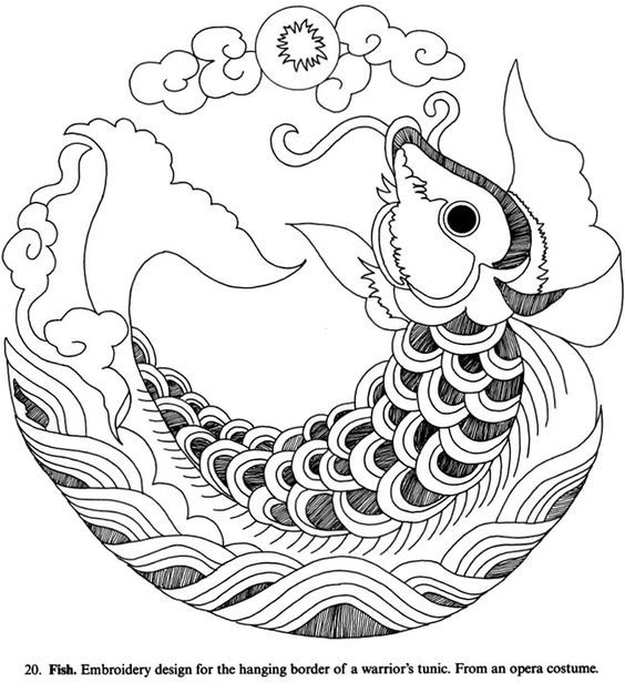 Cool Designs To Color Coloring Pages - Coloring Home