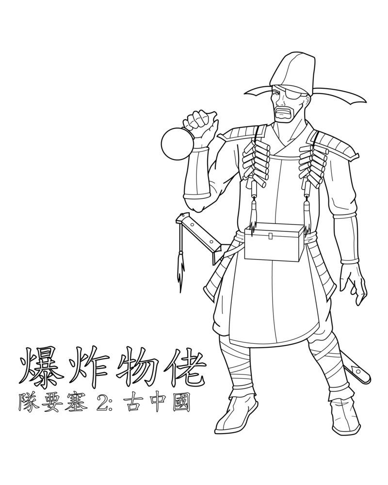 Printable Ancient China Coloring Pages - Coloring Home