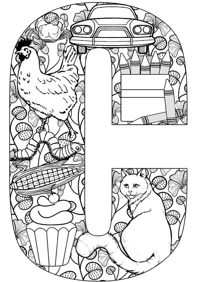 Letter c coloring pages printable coloring home for Coloring pages for the letter c