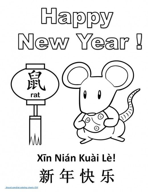 Chinese New Year 2020 Coloring Pages - Coloring Home