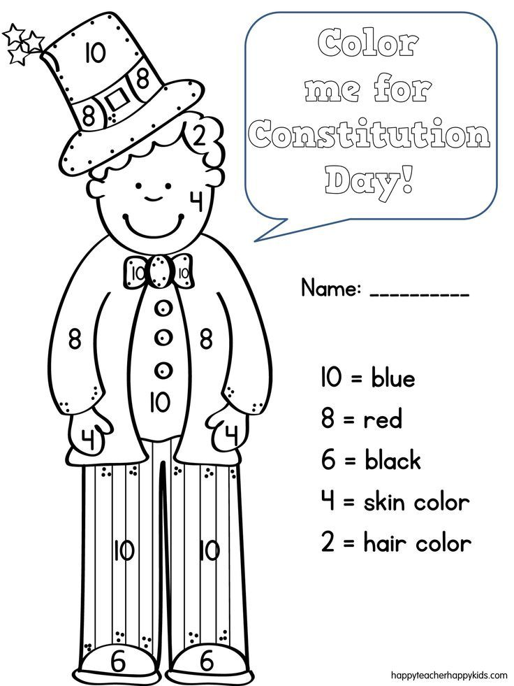Kindergarten constitution day coloring pages sketch for Constitution day coloring pages kindergarten