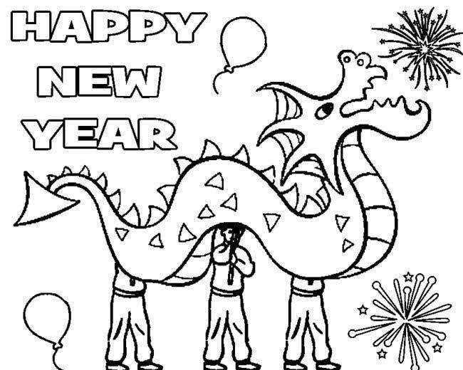 2020 Coloring Pages Coloring Home