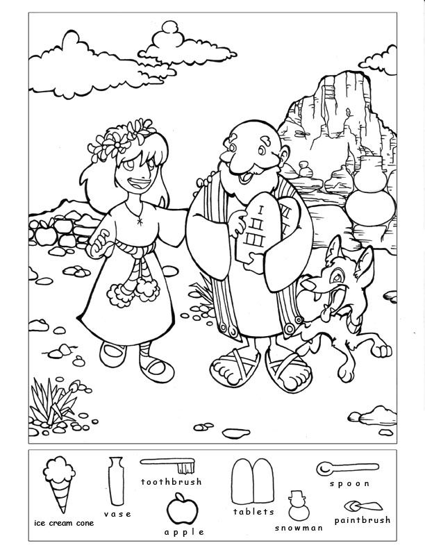 The Catholic Toolbox: Lesson Plan- (Pre K - K): Moses