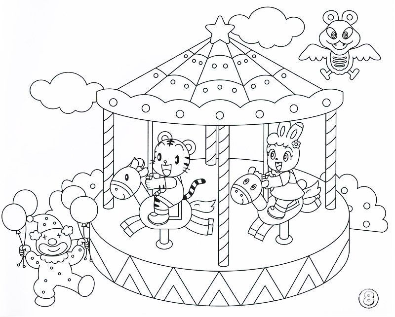 Carousel Horses Coloring Pages
