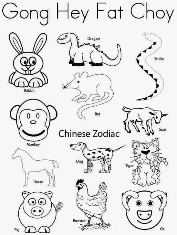 Chinese New Year Coloring Pages 2016