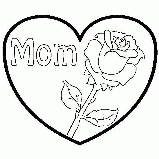 Красивая открытка маме на день рождения нарисовать 75