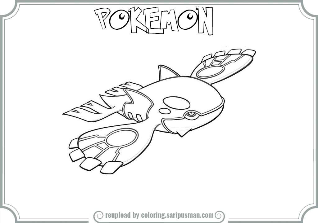 Primal Kyogre Coloring Page pokemon coloring pages kyogre | printable coloring pages