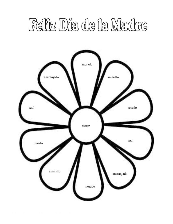 Spanish Coloring Pages For Kids Coloring Home – Spanish Color Worksheets