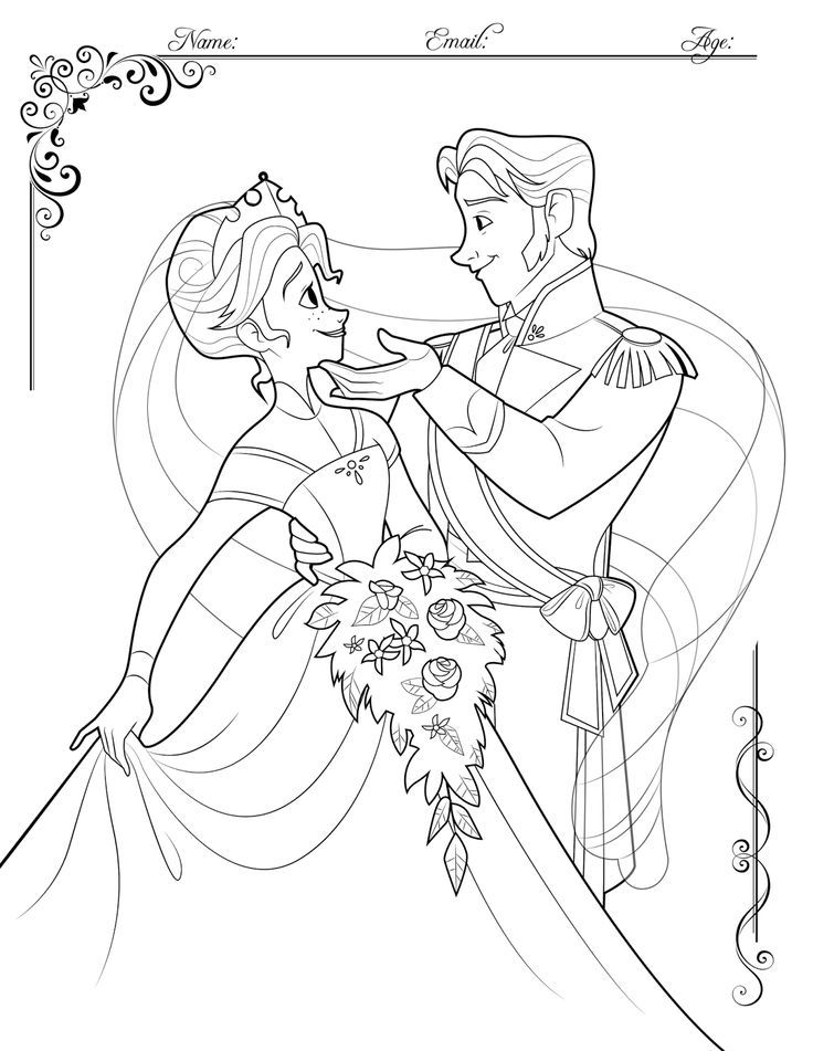 Once Upon A Fairy Tail Coloring Coloring Pages