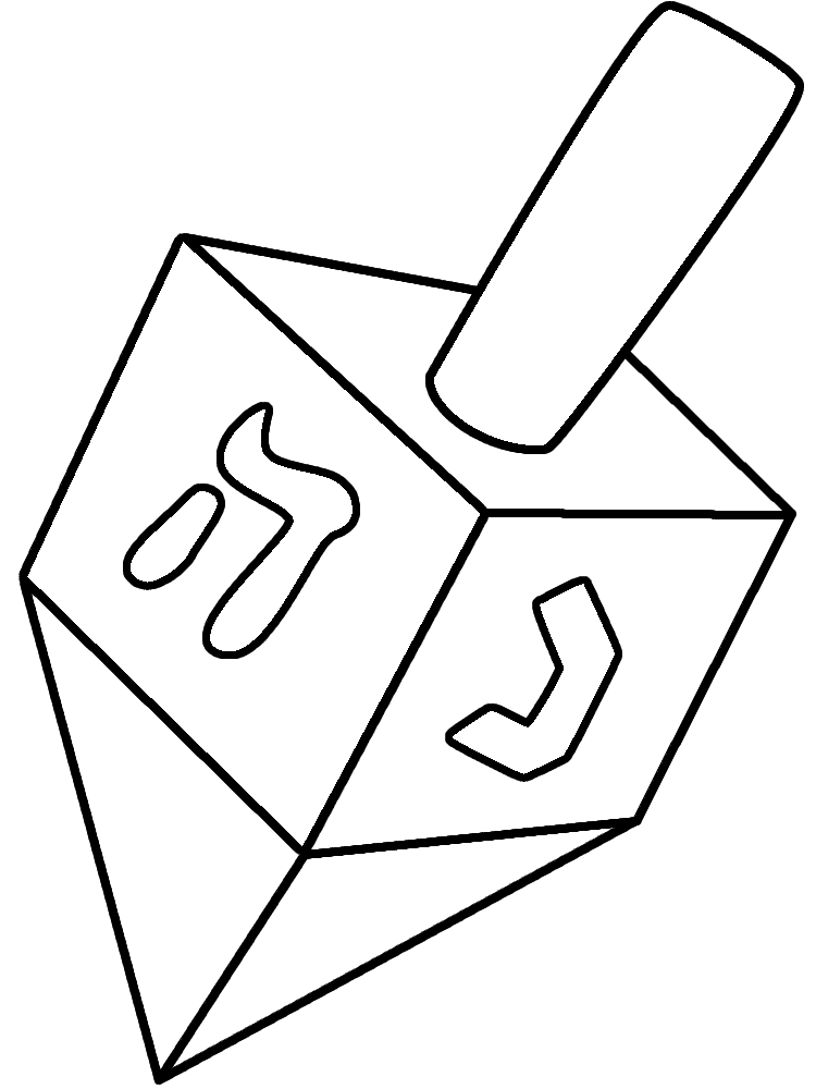 Dreidel With Happy Hanukkah Coloring Page Coloring Home