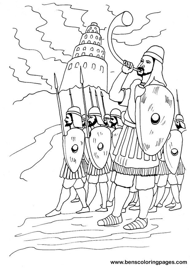 Bible tower of babel coloring page.