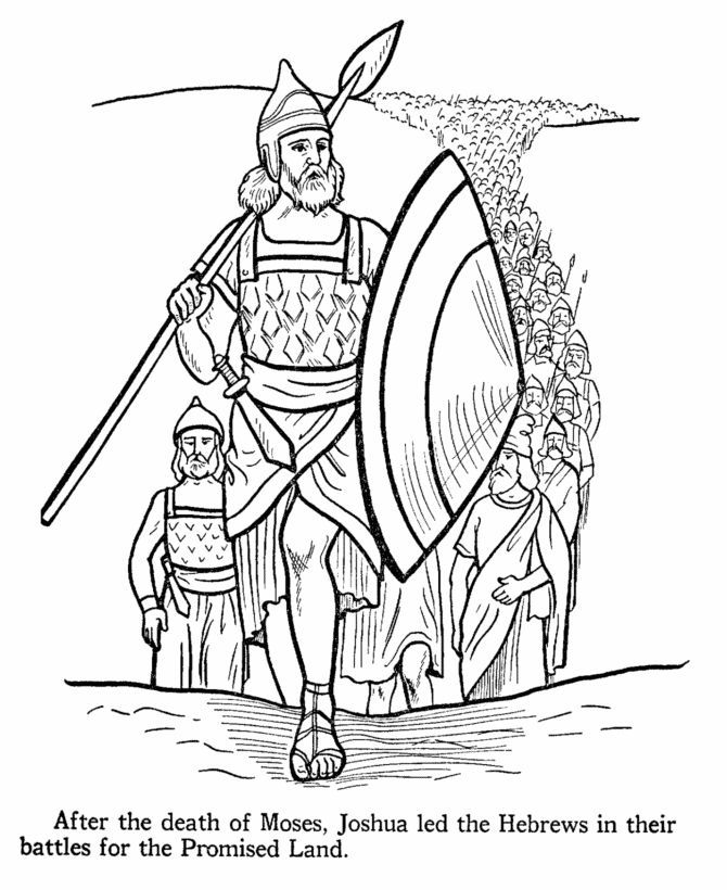 Joshua and the wall of jericho coloring pages coloring home for Jericho coloring page