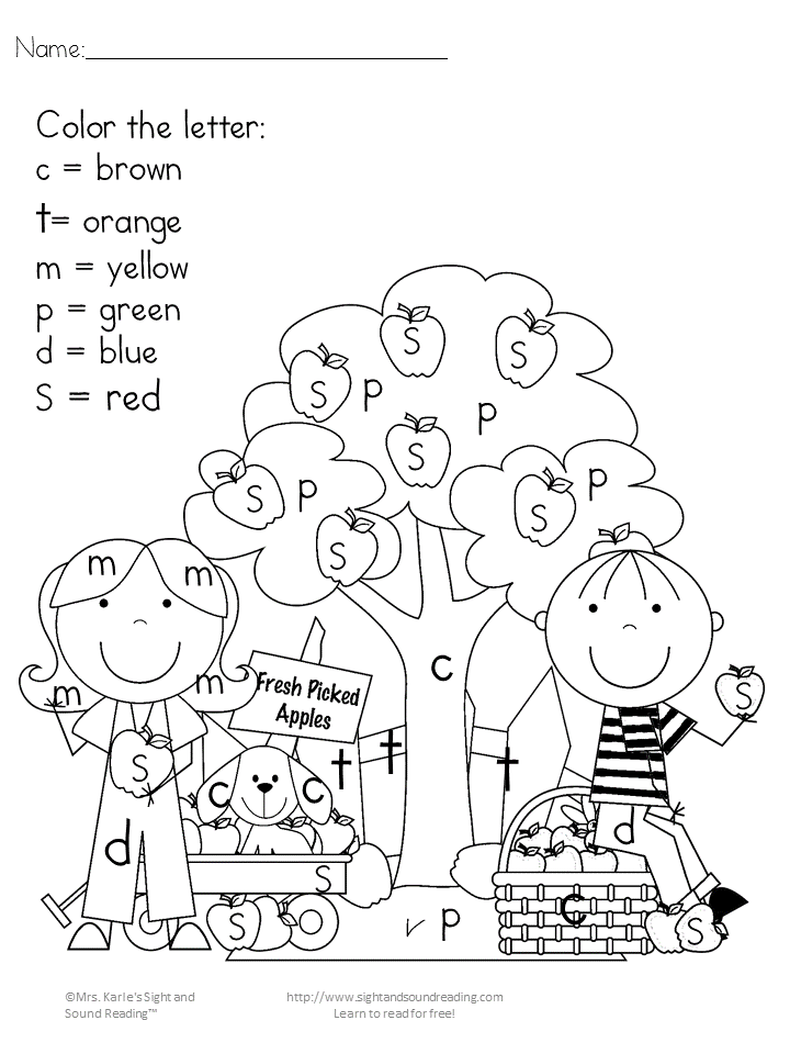 Free Thanksgiving Sight Word Coloring Sheets For Kids