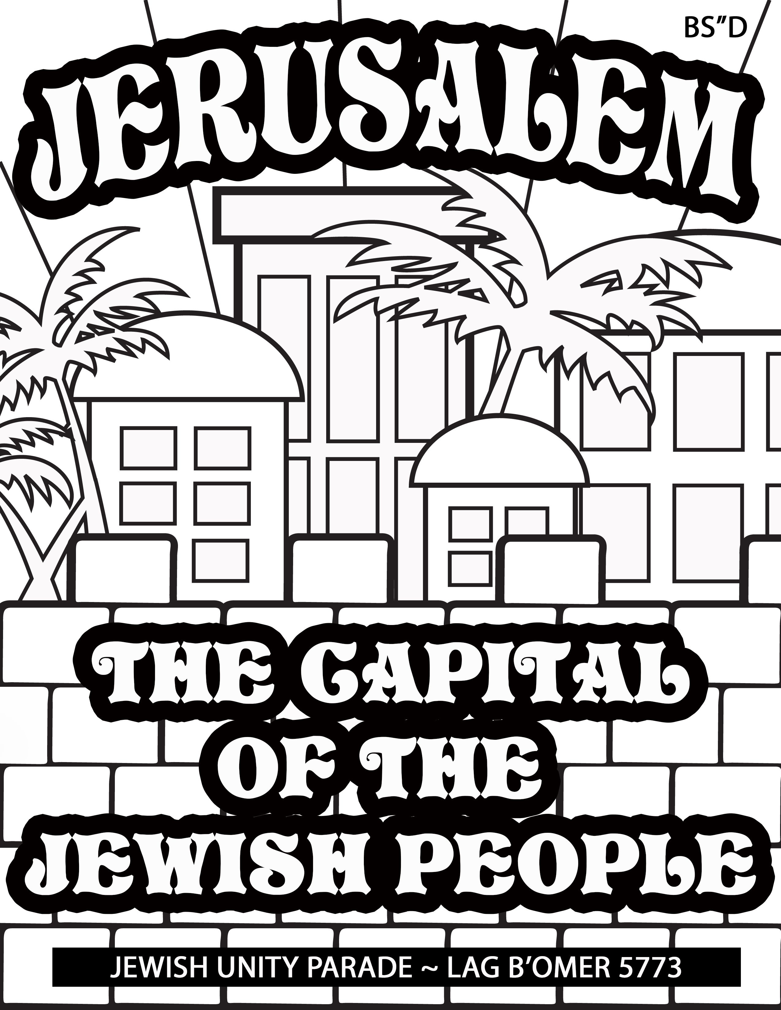 Parade coloring pages to print for adults - Printable Pictures Of Jewish Page Print Color Craft