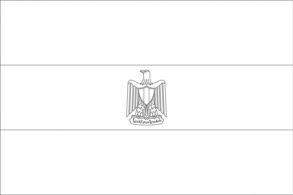 Egyptian Flag Coloring Page