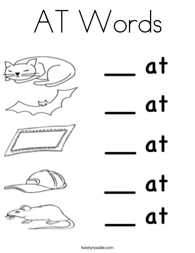 kindergarten sight word coloring worksheets