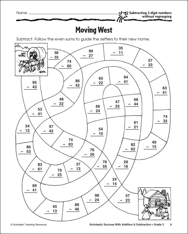 math worksheet : two digit subtraction with regrouping fun worksheets  worksheets : Subtracting Two Digit Numbers With Regrouping Worksheets