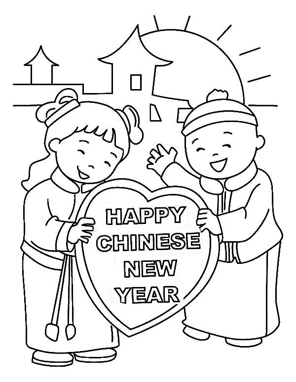 Free Colouring Pages Chinese New Year : Chinese new year coloring page home