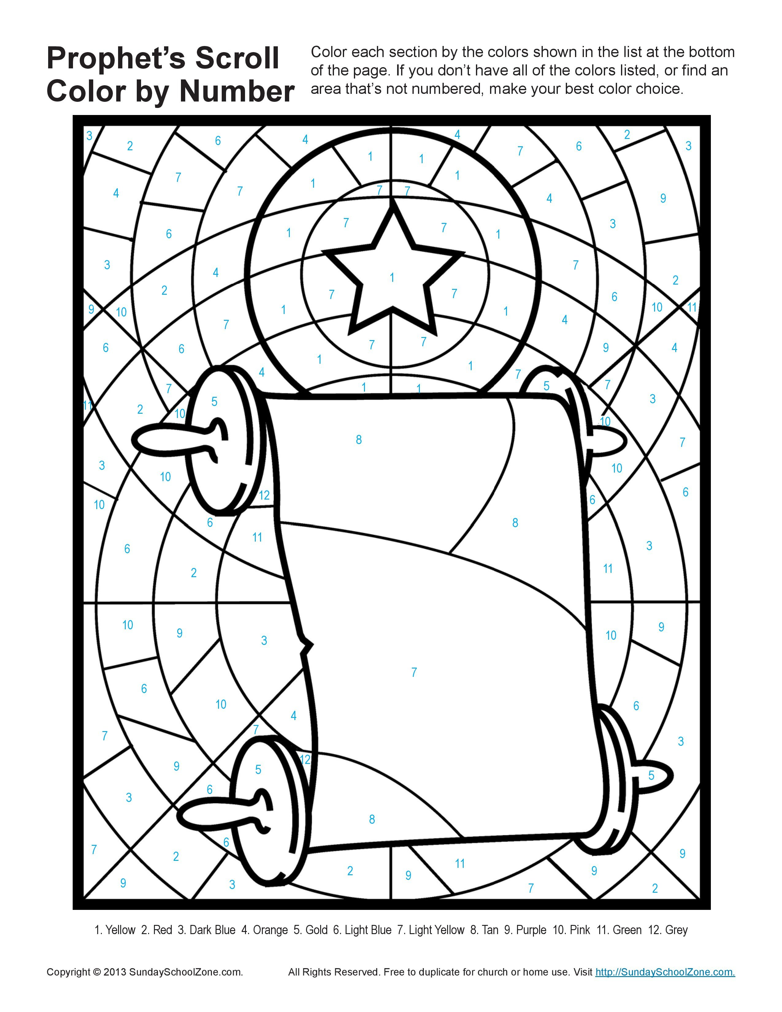 Bible Scroll Coloring Page Pages For Kids Bible Page adult