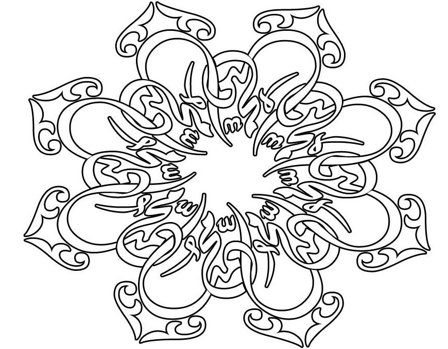 Coloring page islamic coloring home for Arabic coloring pages
