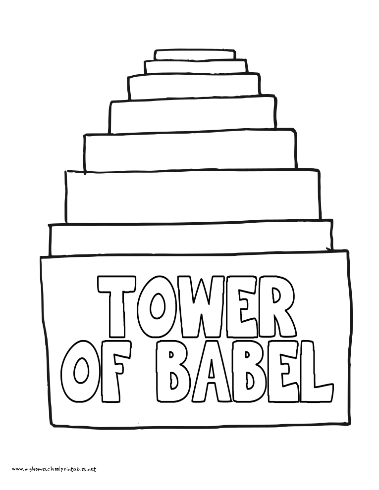 my homeschool printables history coloring pages volume 1 - Tower Of Babel Coloring Page