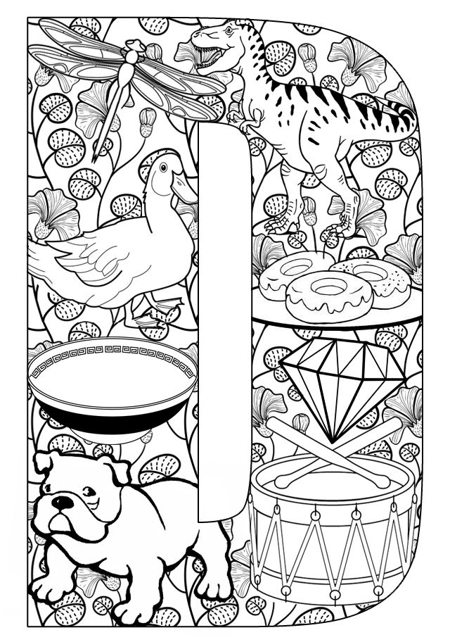 Alphabet Coloring Pages For Adults Coloring Home
