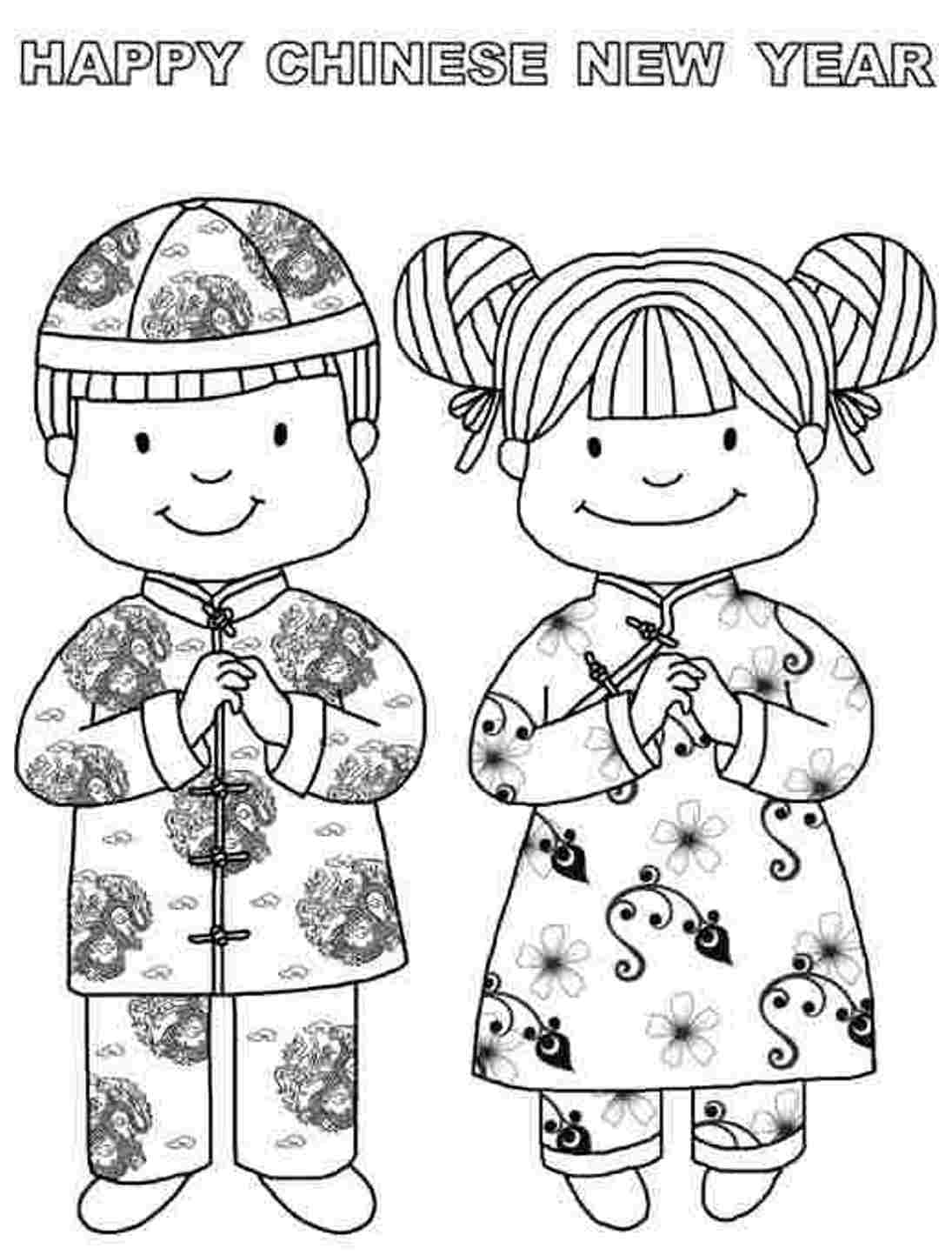 chinese zodiac coloring pages to print out | New year coloring ... | 1443x1095