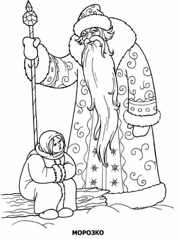 coloring pages the fairy tale Jack Frost Free Coloring pages ...