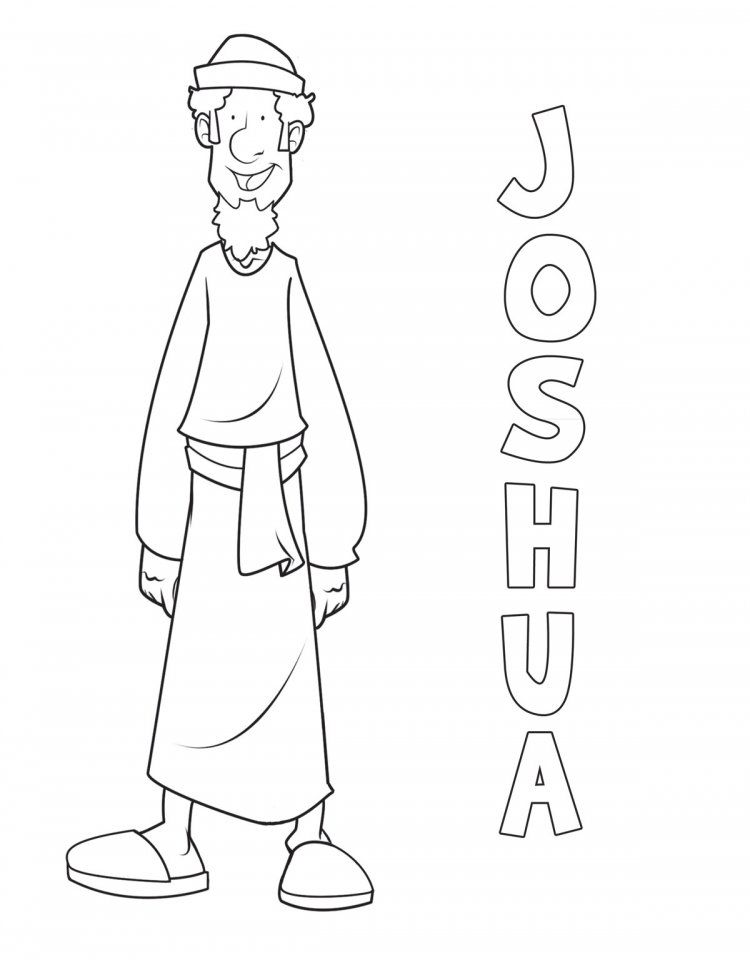 Joshua And Jericho Coloring Pages Sketch Coloring Page Joshua Jericho Coloring Page