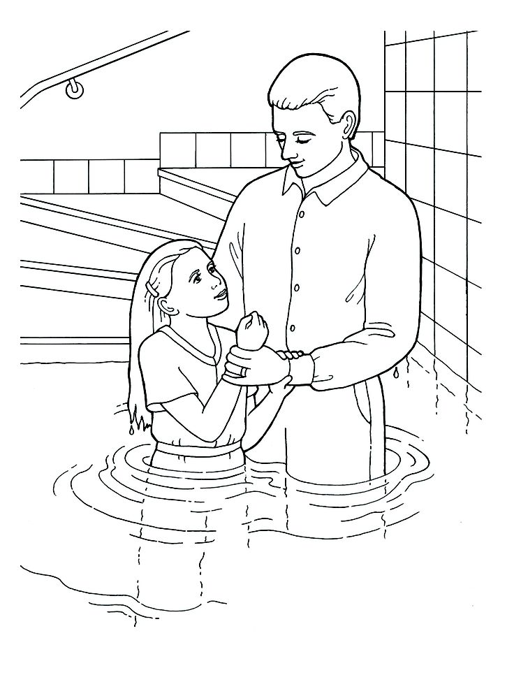 Baptism Day Coloring Pages - LDS