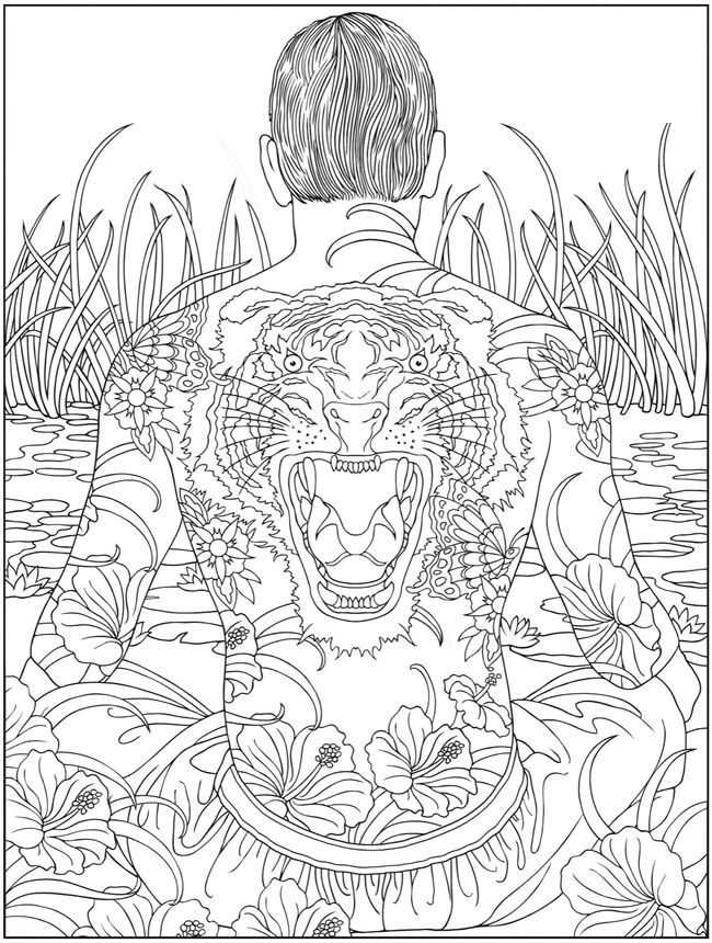 psychedelic coloring pages - photo#7