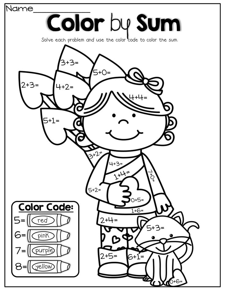 Valentine Color By Number  Coloring Home