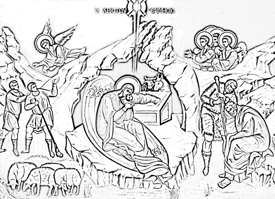 Greek Scene Coloring Page For Adults