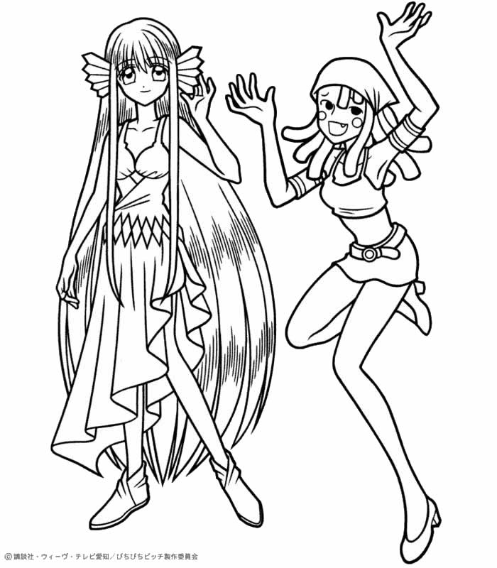 MERMAID MELODY coloring pages - Maria and Eriku