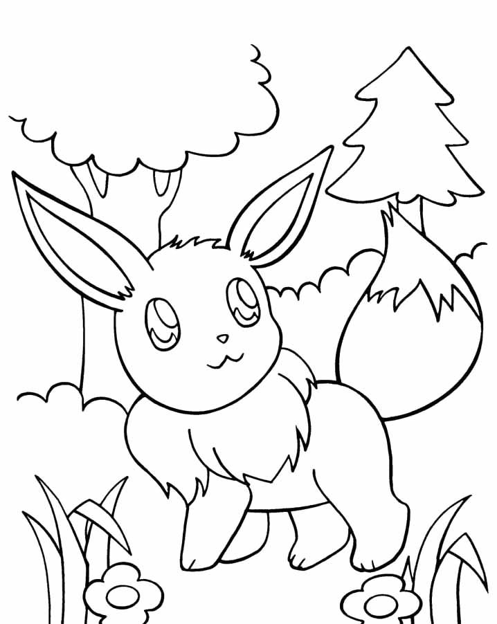Pokemon Coloring Pages Eevee  Coloring Home