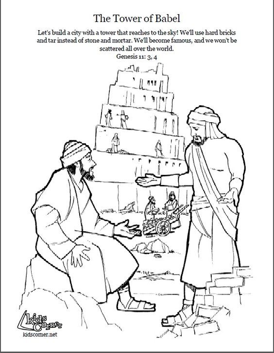 Tower of Babel. Coloring page, script and Bible story. http ...