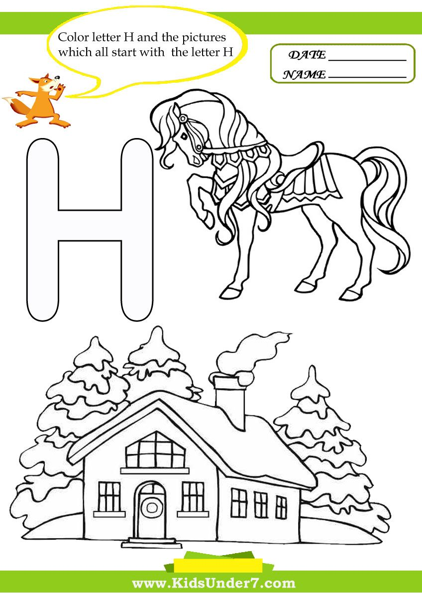 letter h worksheets things that start with the letter h coloring pages 49960