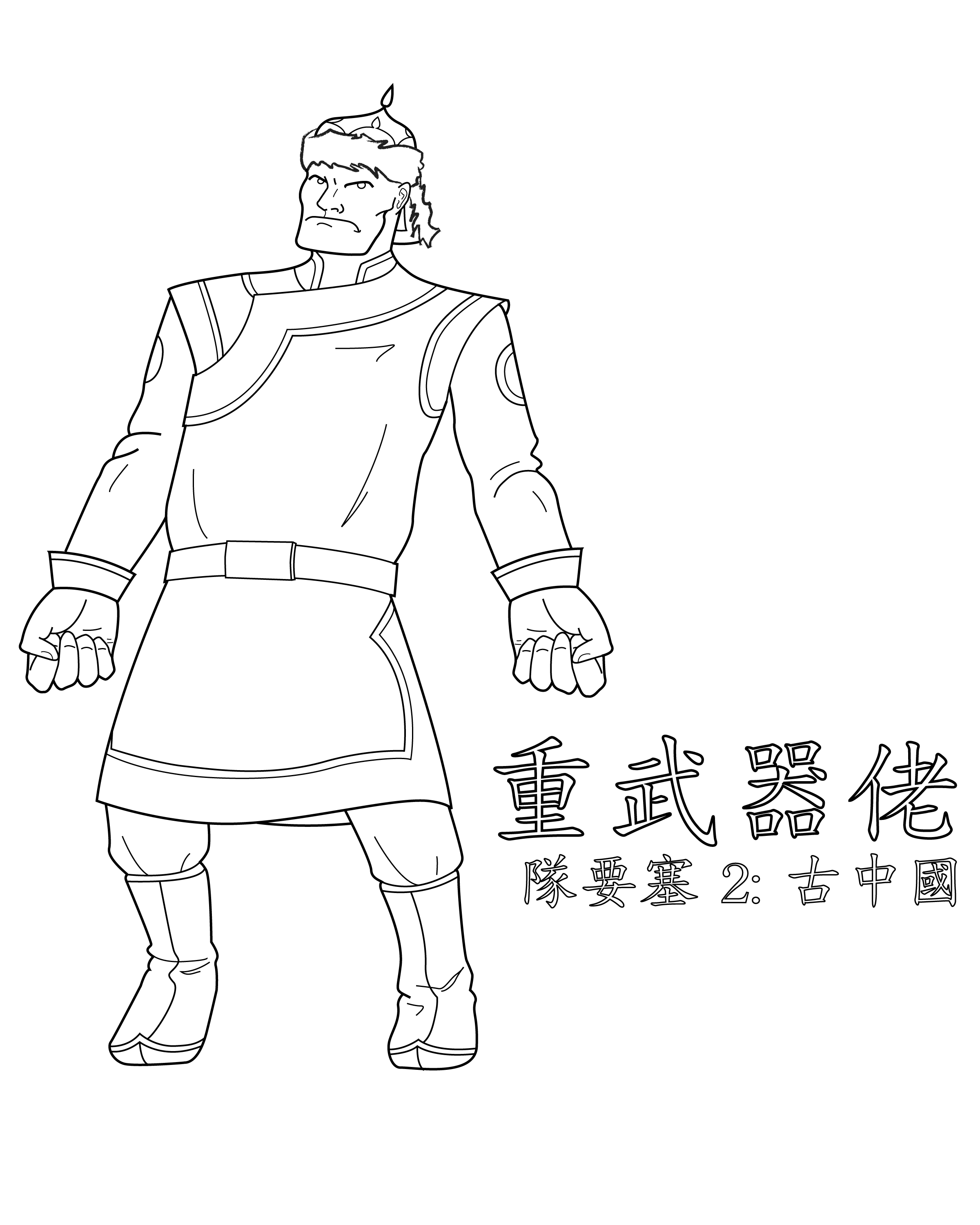Coloring Page China - Coloring Home