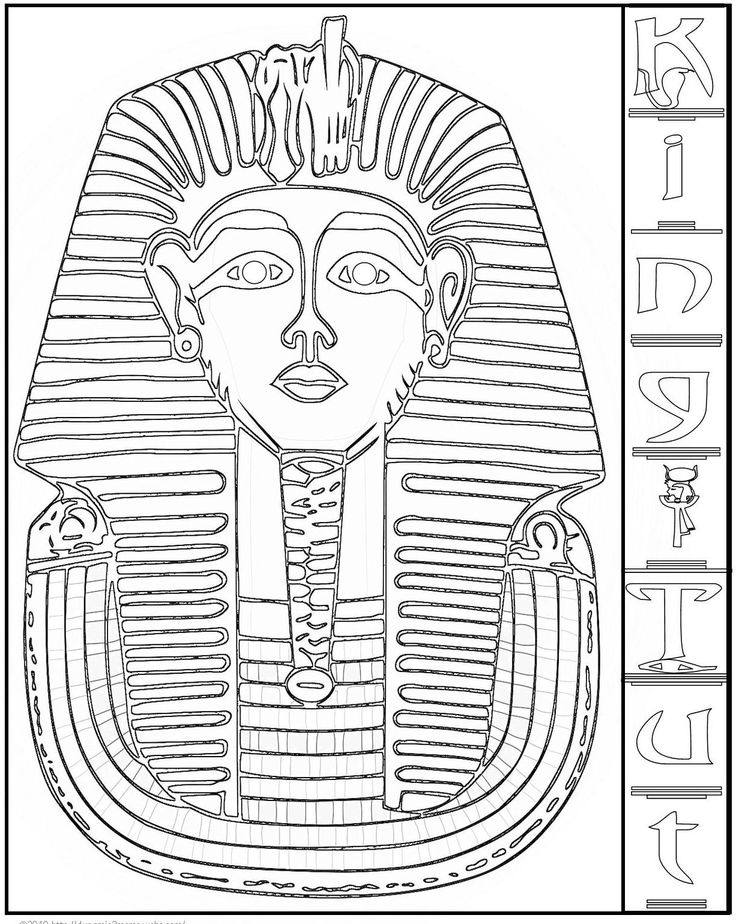 King Tut Coloring Pages Coloring Home