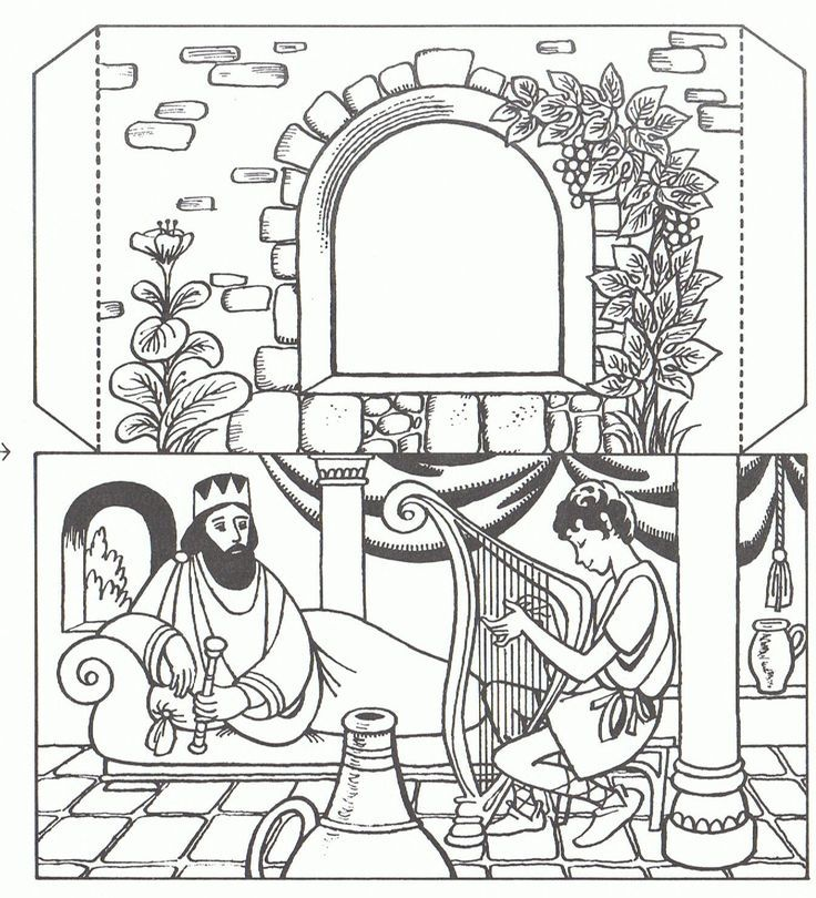 coloring pages david with lyre - photo#24