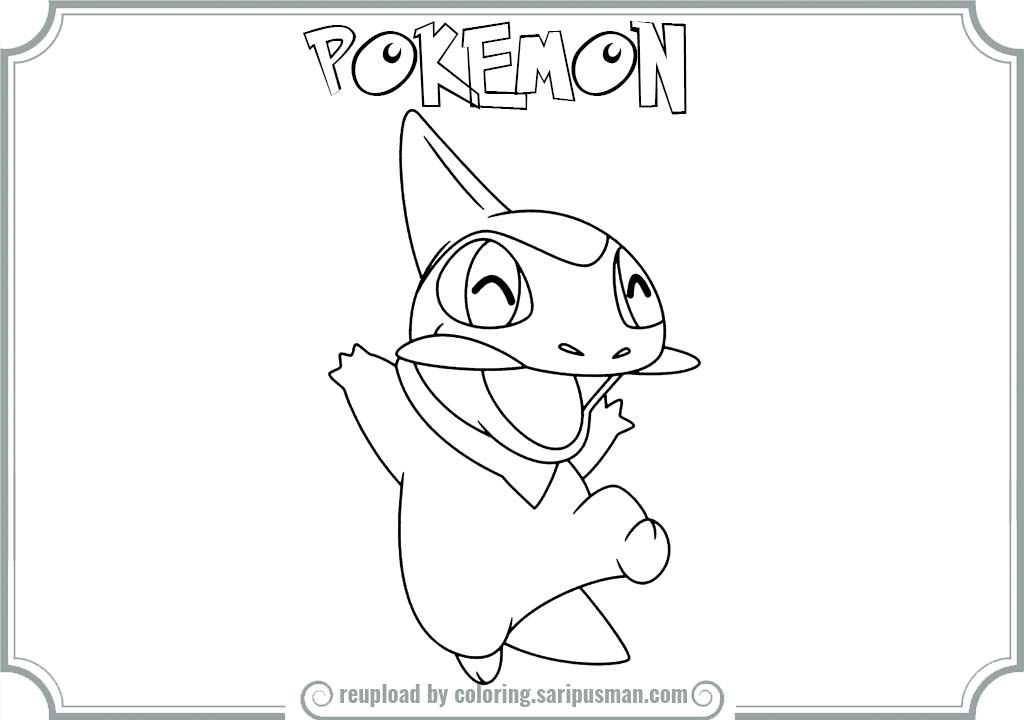 fraxure coloring pages - photo#30