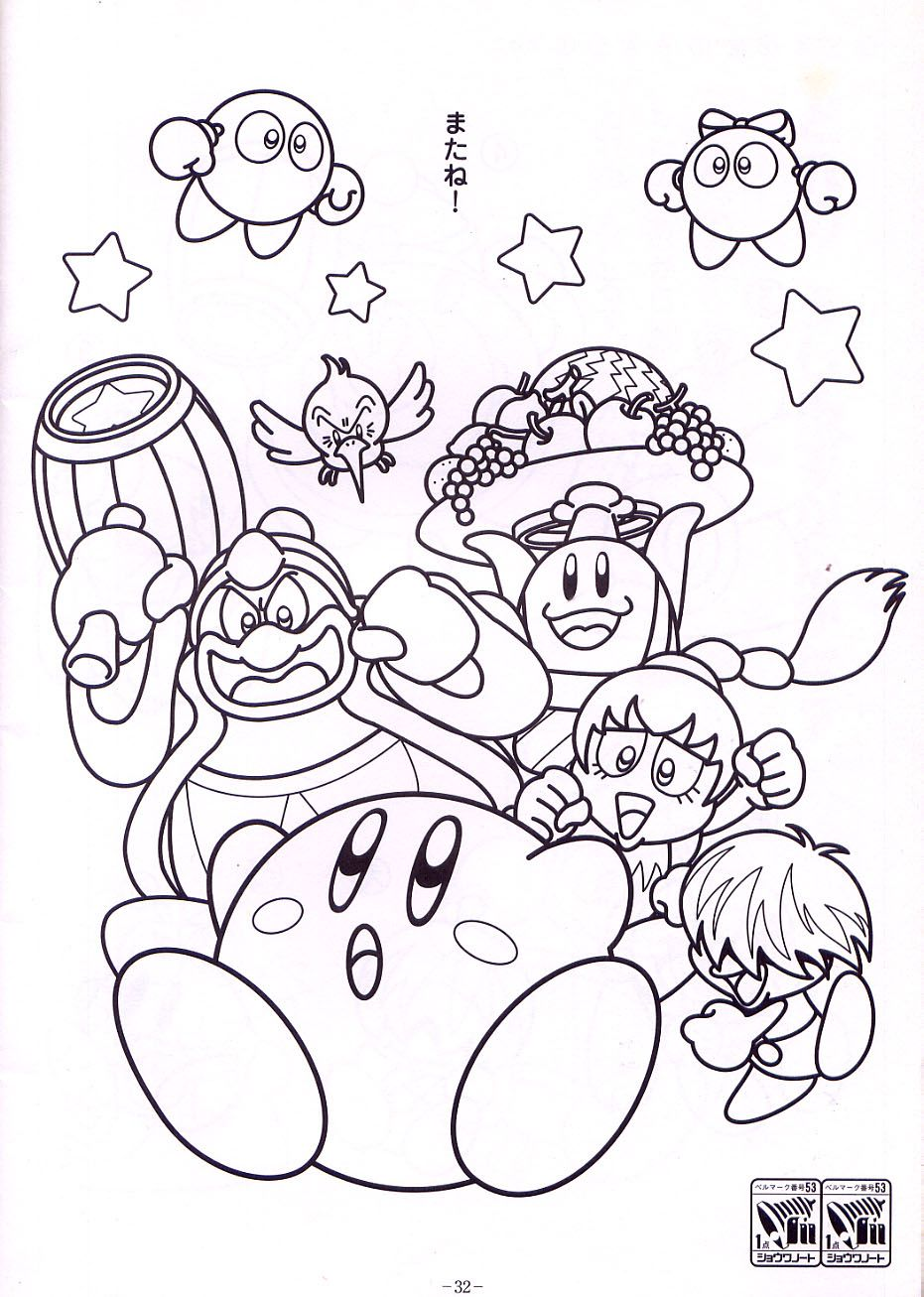 Uncategorized Meta Knight Coloring Pages baby meta knight coloring pages for all ages ages