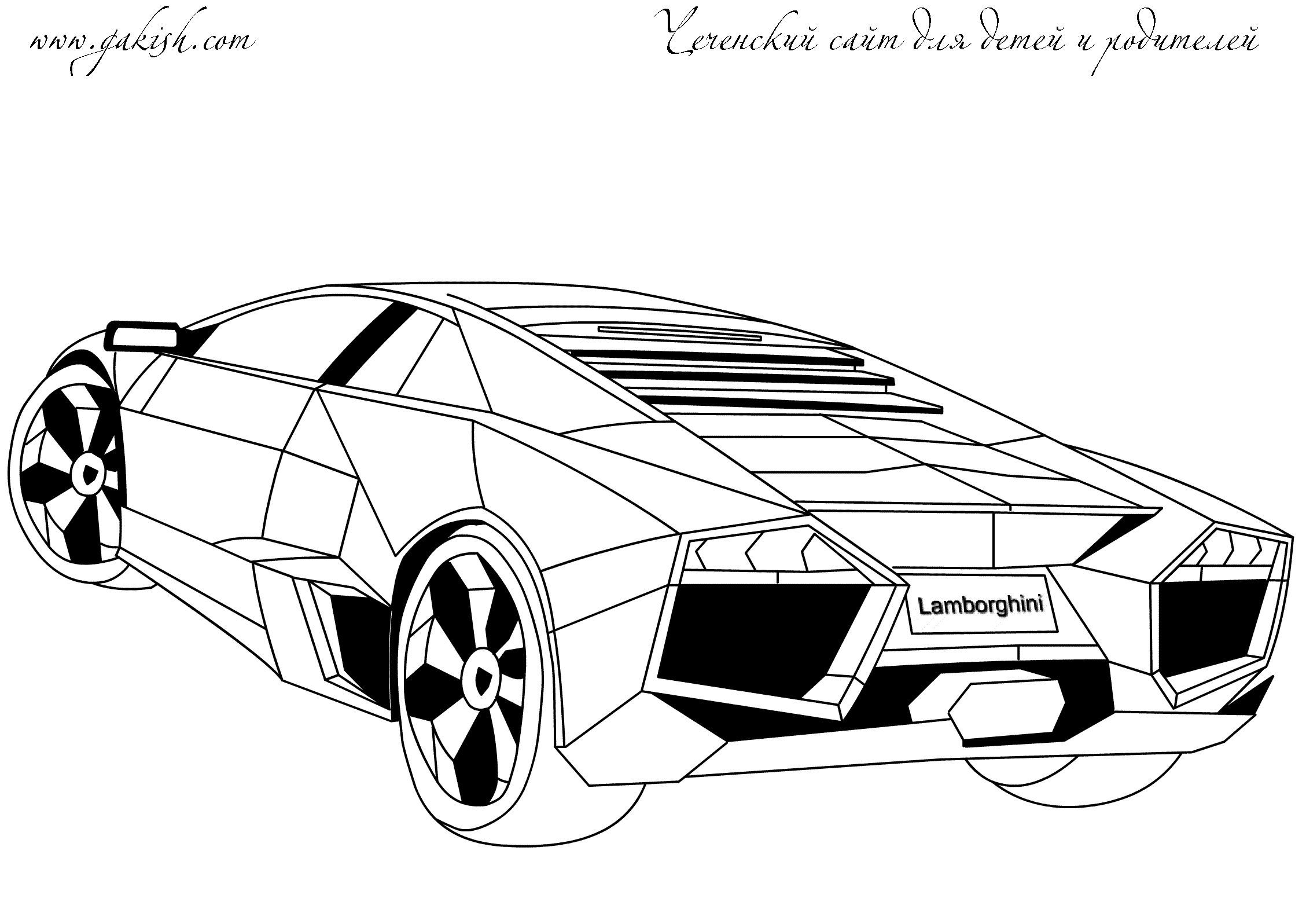 Lamborghini coloring pages to print coloring home for Lambo coloring pages