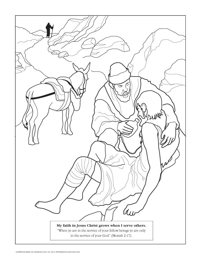 Coloring Page - Liahona Sept. 2007 - liahona