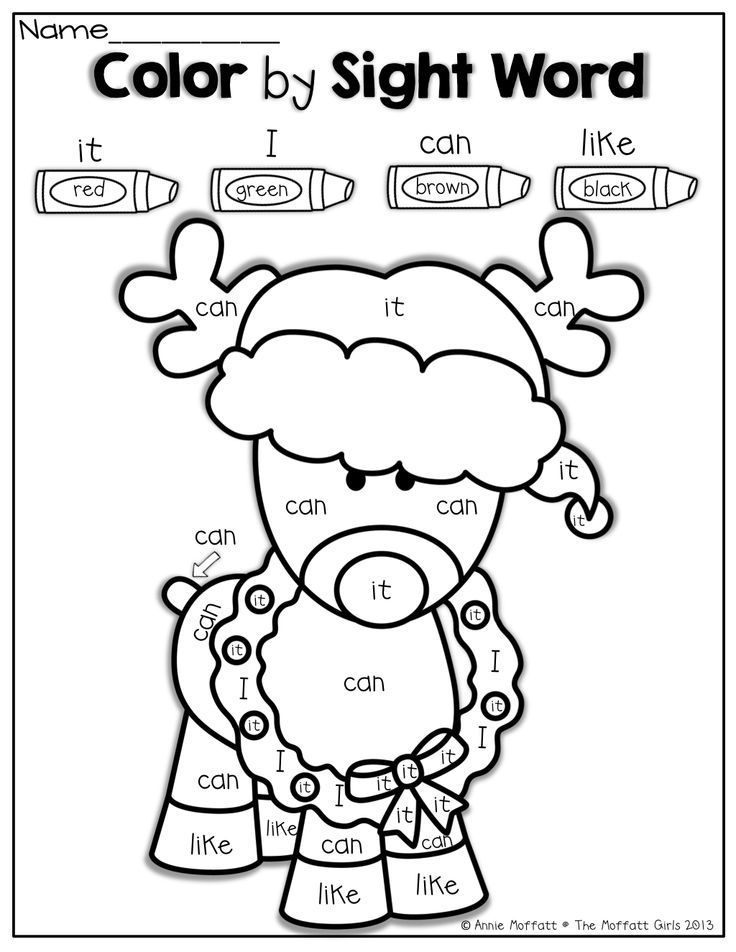 Sight word color worksheets for kindergarten sight word for Color word coloring pages
