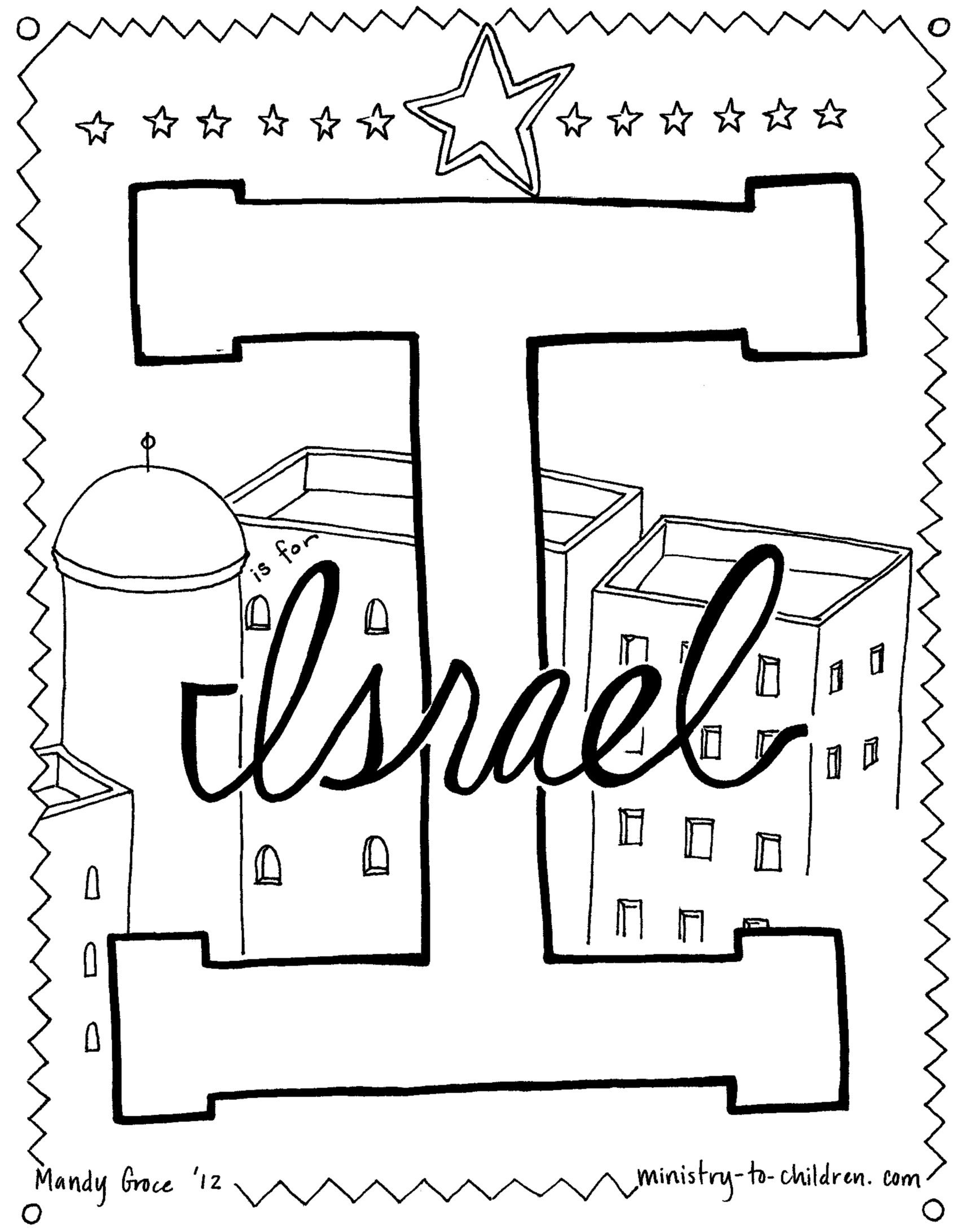 Mrs. Katz & Tush - I is for Israel coloring page | Christian coloring,  Bible school crafts, Jewish crafts