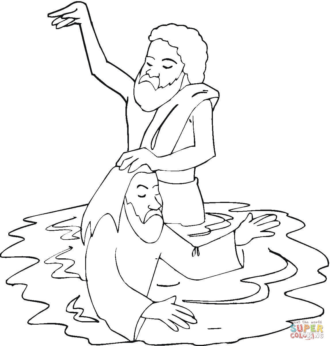 Coloring pages for jordans - Jesus Baptism Jordan Shoes Coloring Pages John The Baptist