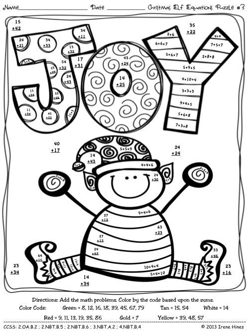 Christmas Math Coloring Pages - Coloring Home